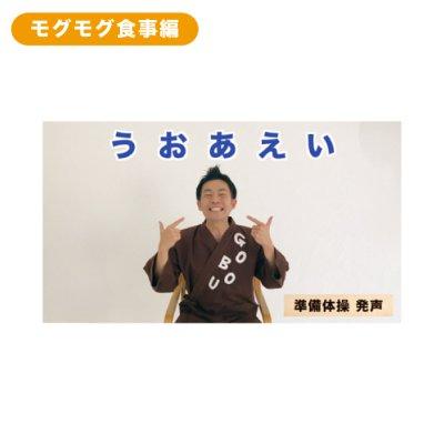 画像2: 【DVD】ごぼう先生の令和イス体操 3本セット