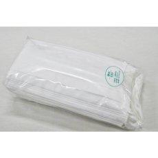 不織布マスク(70枚入り/箱)