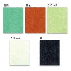 画像4: お花紙 五色鶴(全20色) (4)