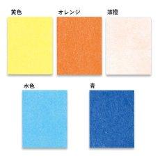 画像2: お花紙 五色鶴(全20色) (2)