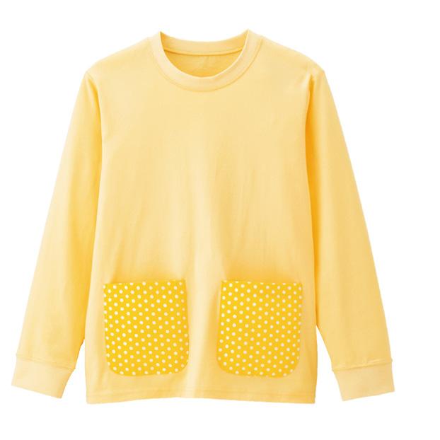 画像1: パステル長袖Tシャツ イエロー (1)