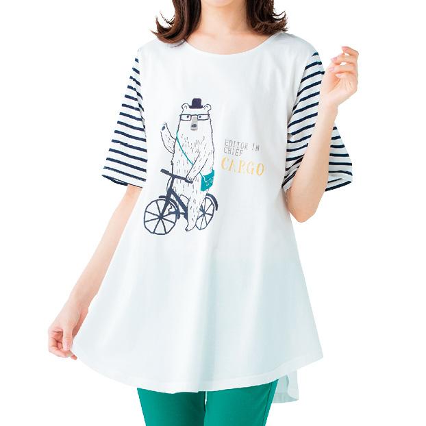 画像1: しろくまTシャツ オフホワイト (1)