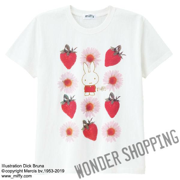 画像1: ミッフィー花といちごTシャツ (1)