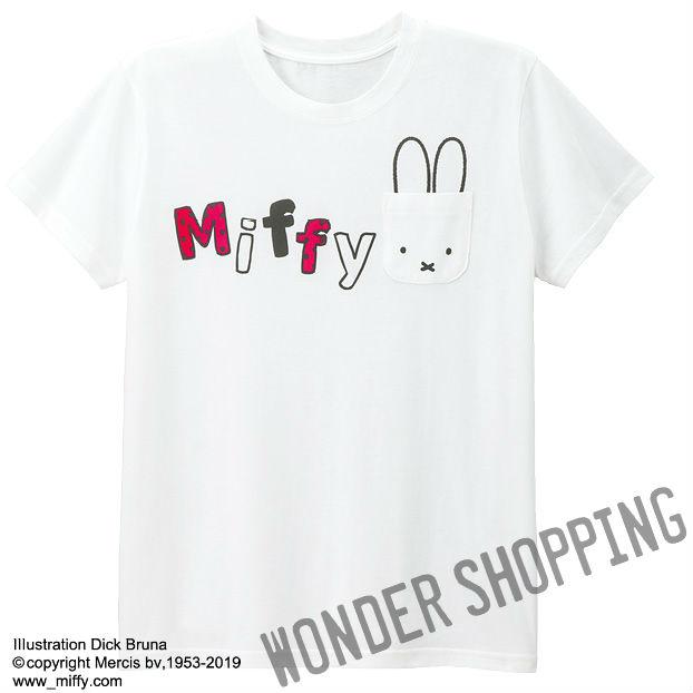 画像1: ミッフィーポケットTシャツ 白 まとめ買いできます (1)