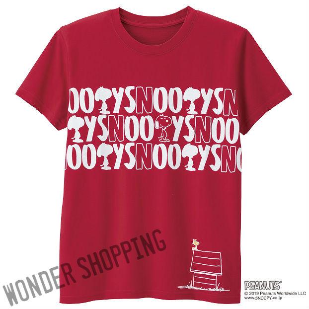 画像1: スヌーピー・ロゴTシャツ 赤 (1)