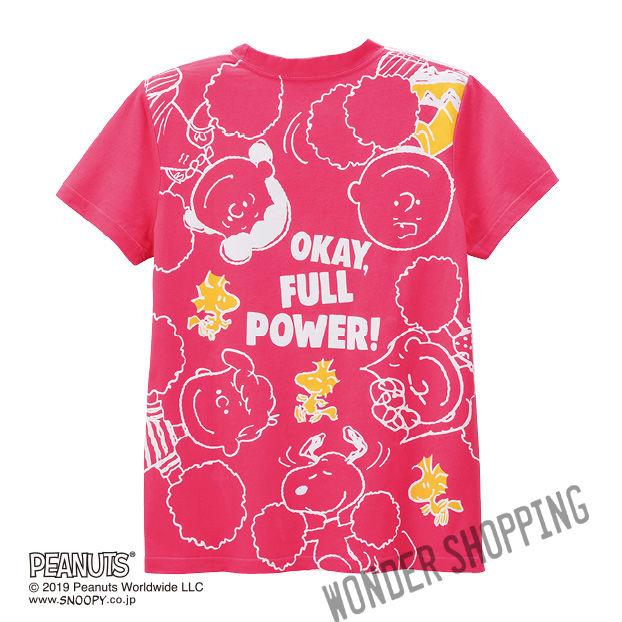 画像1: スヌーピー・チアTシャツ ピンク (1)