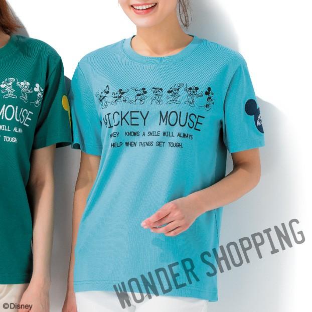 画像1: <ミッキー> Tシャツ ブルー (1)