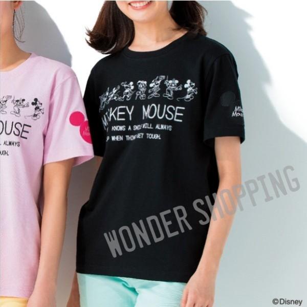 画像1: <ミッキー> Tシャツ ブラック (1)