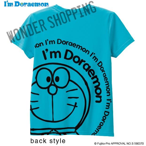画像1: ドラえもんビッグプリントTシャツ ブルー M・L 2808円(税込)特L 3024円(税込) (1)
