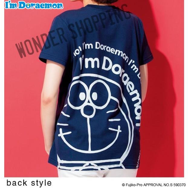 画像1: ドラえもんビッグプリントTシャツ ネイビー 特Lのみ (1)