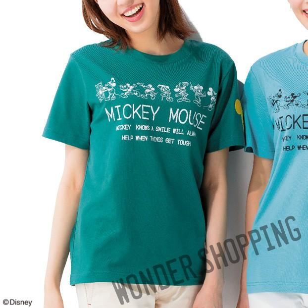 画像1: <ミッキー> Tシャツ グリーン (1)