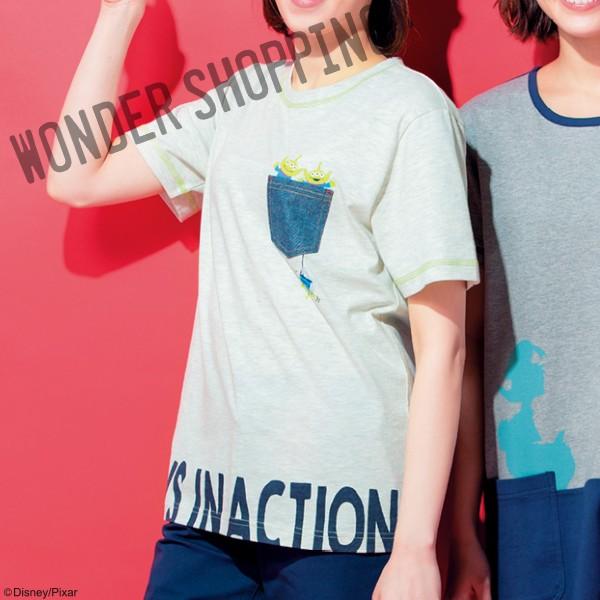 画像1: <ディズニーキャラクター>ポケットTシャツ エイリアン まとめ買いできます (1)