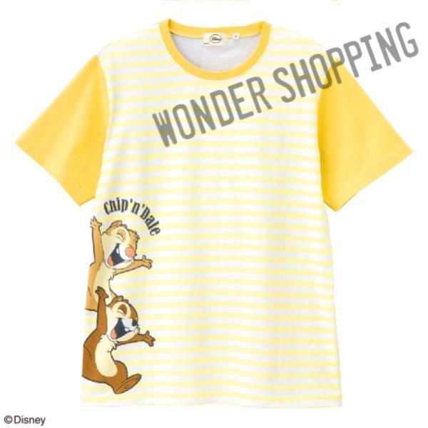 画像1: <ディズニーキャラクター>ボーダーTシャツ チップ&デール (1)