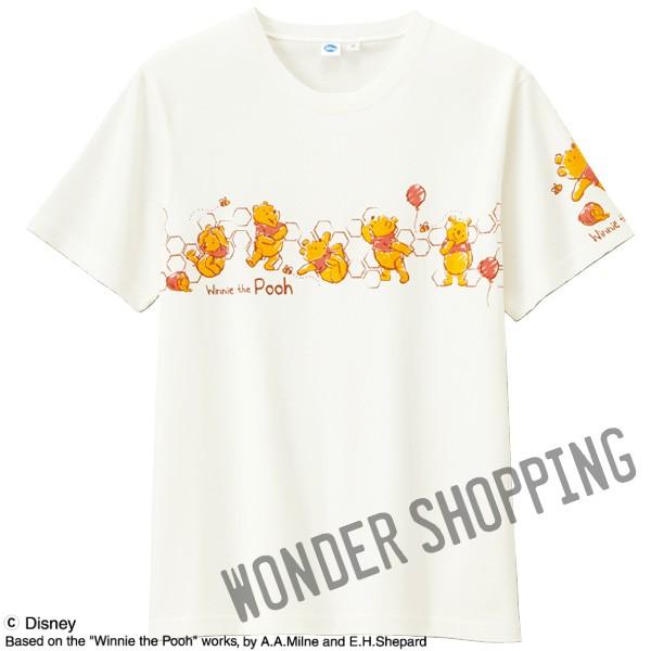 画像1: <プーさん>Tシャツ Mのみ (1)