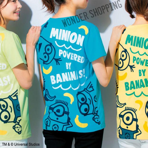 画像1: ミニオンカラフルTシャツ ターコイズ (1)