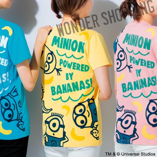 画像1: ミニオンカラフルTシャツ イエロー (1)