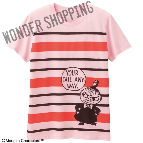 画像1: リトルミイ ボーダーTシャツ ピンク まとめ買いできます (1)
