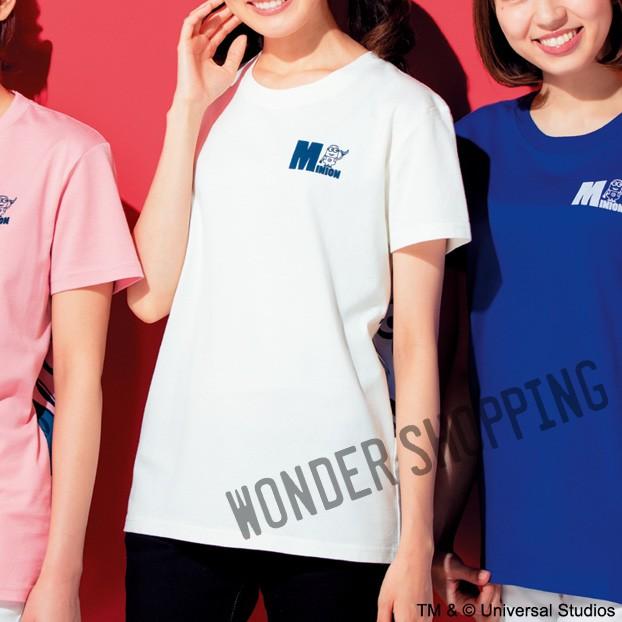 画像1: ミニオンカラフルTシャツ ホワイト (1)