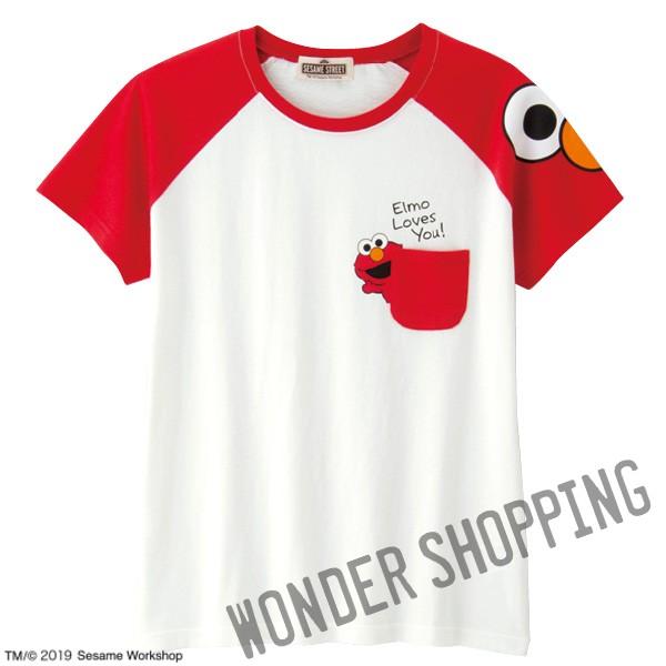 画像1: エルモラグランTシャツ (1)