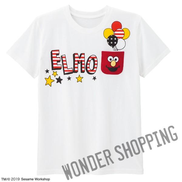 画像1: エルモポケットTシャツ 白 M・L 2800円 特L 3000円 (1)