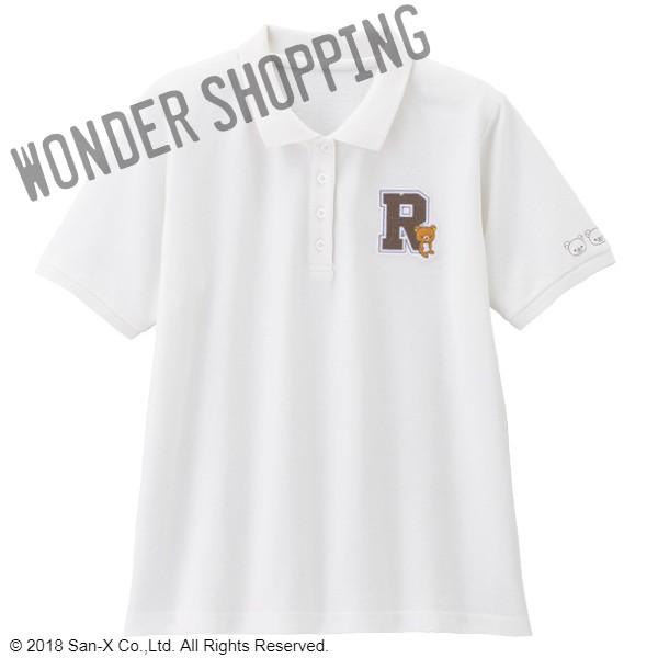 画像1: リラックマポロシャツ (1)