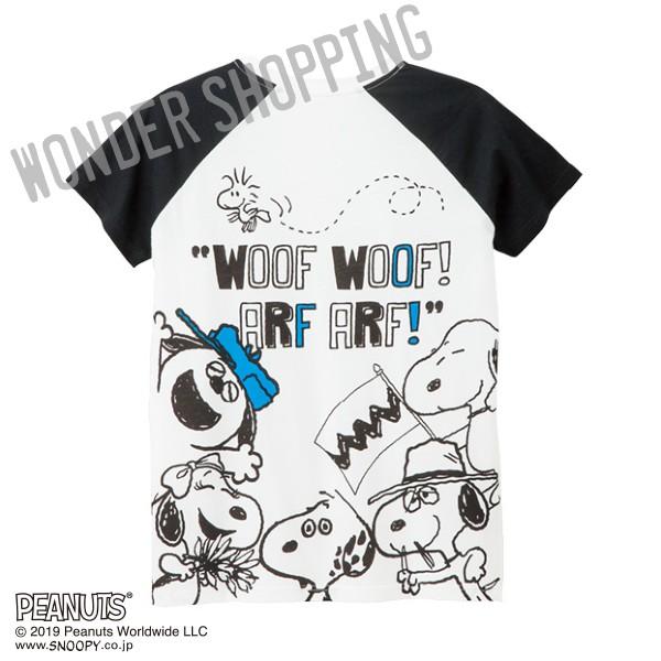 画像1: スヌーピー・フレーフレーTシャツ M (1)