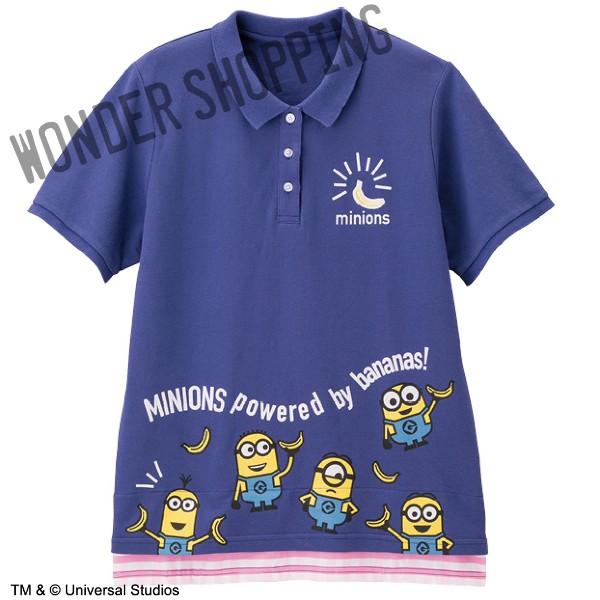 画像1: ミニオン切り替えギンガムポロシャツ ネイビー  まとめ買いできます (1)