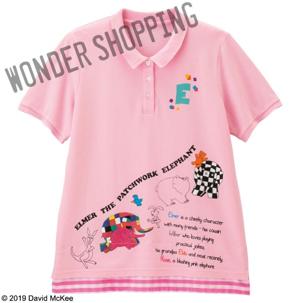 画像1: エルマー切り替えギンガムポロシャツ (1)