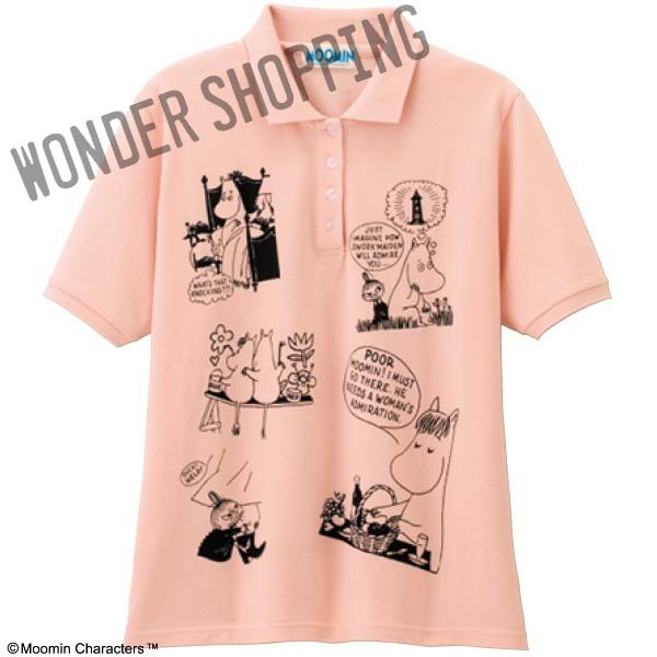 画像1: ムーミンポロシャツ (1)