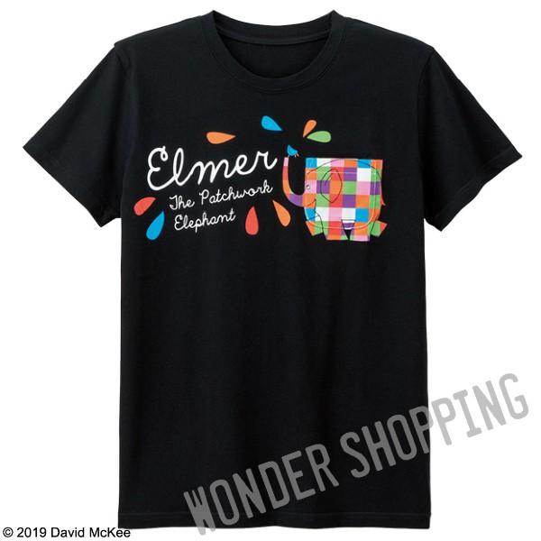 画像1: エルマーポケットTシャツ Mのみ (1)