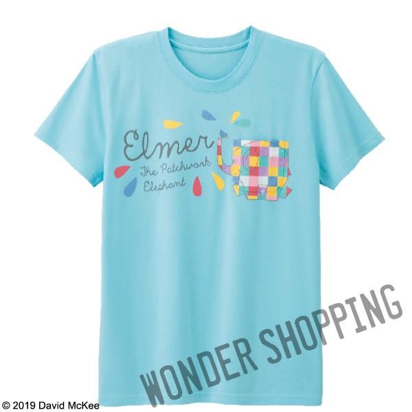 画像1: エルマーポケットTシャツ サックス 特L (1)