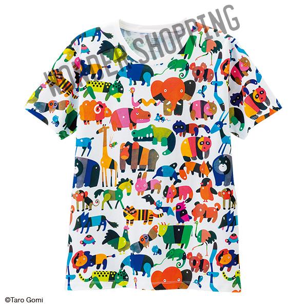 画像1: 五味太郎Tシャツ どうぶつだいすき パターン (1)