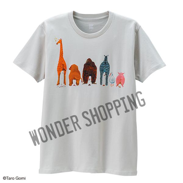 画像1: 五味太郎Tシャツ みんなうんち (1)