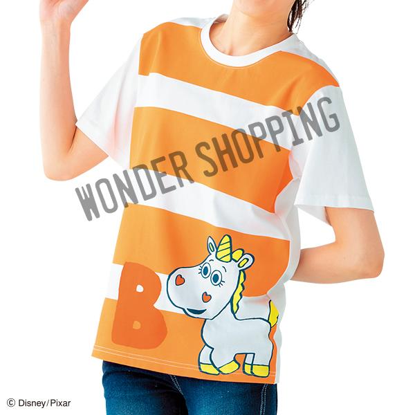 保育士Tシャツ トイ・ストーリーボーダーTシャツ
